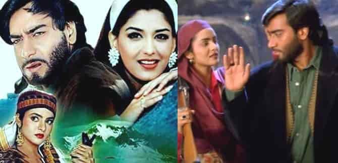 दिलजले फिल्म की समीक्षा (Diljale film review in hindi)
