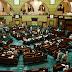 कमल नाथ सरकार पर संकट के बादल, डंग का इस्तीफा