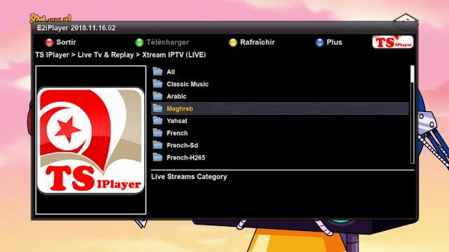 اضافة TSIPlayer للبلاغين E2iStream و E2iPlayer