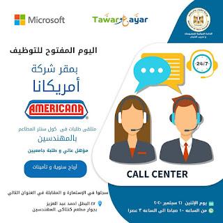 FB IMG 1600430054722