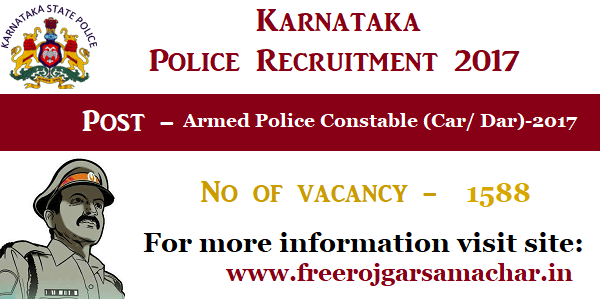 Karnataka State Police (KSP) Recruitment 2017