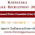 Karnataka State Police (KSP) Recruitment 2017 - 1588 Armed Police Constable (Car/ Dar) ksp.gov.in