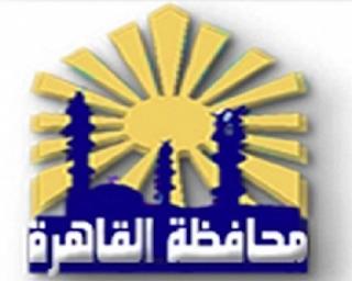 جدول مواعيد إمتحانات اخر العام بمحافظة القاهرة 2019 الترم الثانى