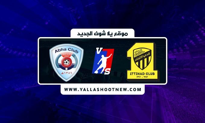 نتيجة مباراة الإتحاد وأبها اليوم 2021/9/11 في الدوري السعودي