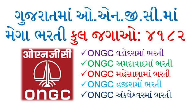 ONGC Recruitment 2020 - 4182 Apprentice Vacancies - Apply Online