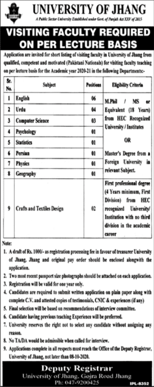 JOBS | University of Jhang, Visiting Faculty Required On Per Lecture Basis