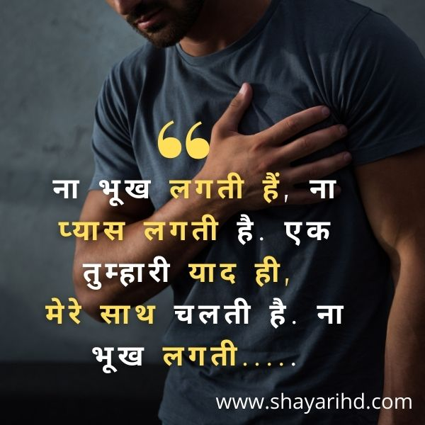 Love Shayari Status |Love Shayari | Love Shayari Videos