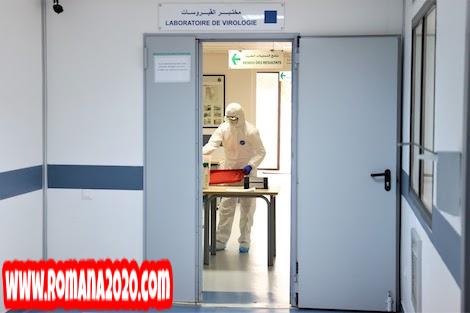 أخبار المغرب إصابة طبيبة بفيروس كورونا المستجد covid-19 corona virus كوفيد-19 وحجر عاملي مستوصف
