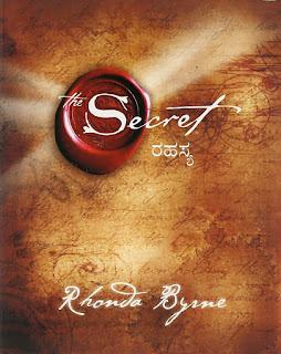 ದಿ ಸೆಕ್ರೆಟ - The Secret Book Summary in Kannada