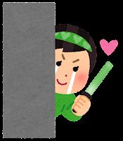 陰ながらアイドルを応援する人のイラスト(女性・緑)