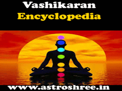 Free Vashikaran Encyclopedia