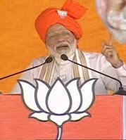 modi-rally-jamshedpur