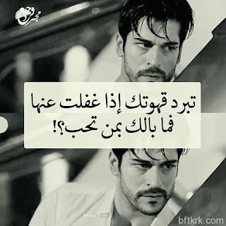 صور حزينه عليها كلام حزن 2019 صور حزينة مع عبارات