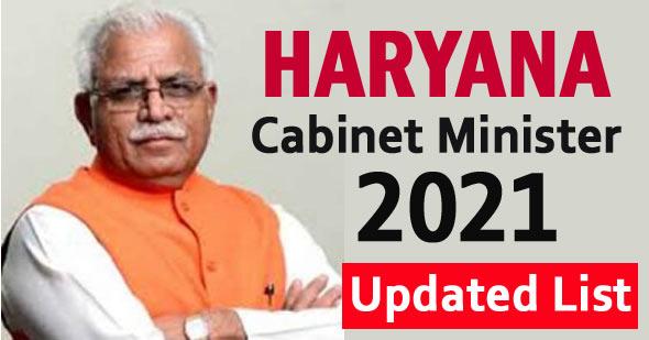 Haryana Cabinet Ministers Full List 2021 | Haryana Government