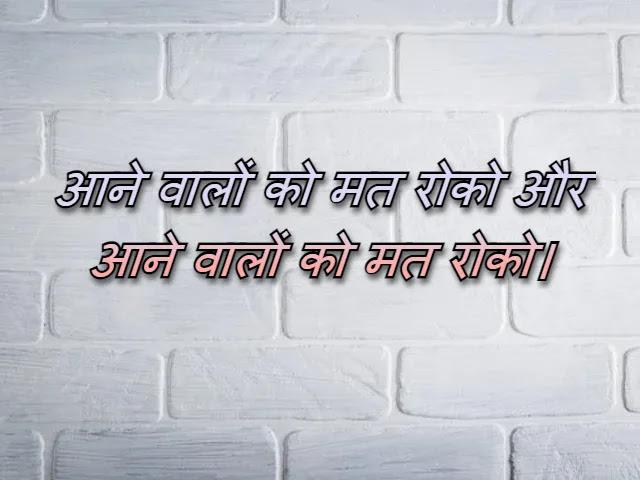 attitude caption for girls in hindi