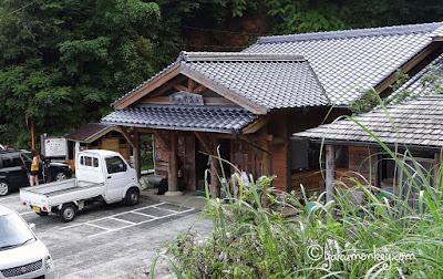 Onoaida Onsen, Yakushima