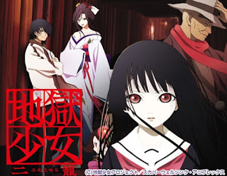 "We've Got Some Informations on ""Hell Girl"" Season 4"