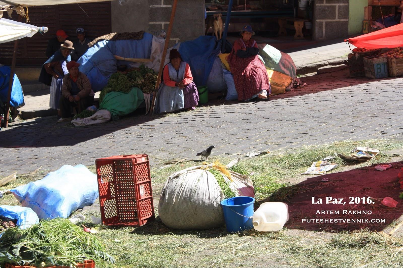 Сено и женщины на рынке