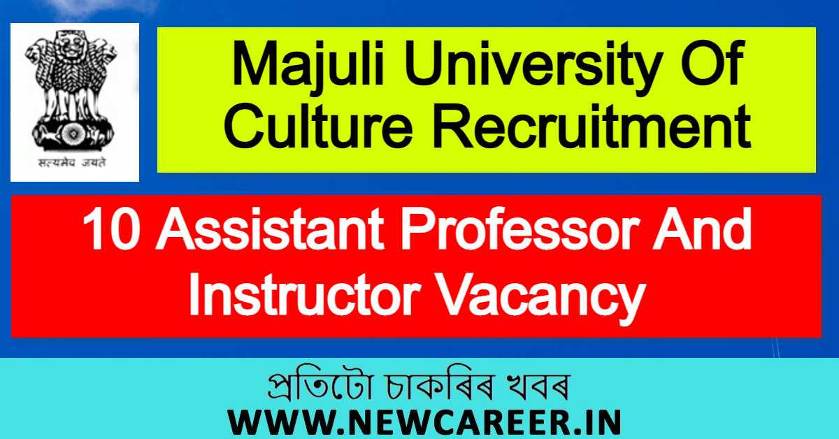 Majuli University Of Culture Recruitment 2020 : Apply For 10 Assistant Professor And Instructor Vacancy