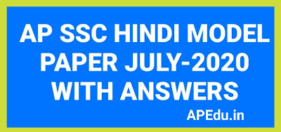 AP SSC HINDI MODEL PAPER JULY-2020 WITH ANSWERS