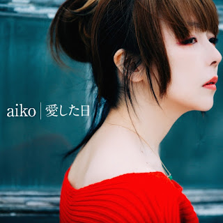 Download [Single] aiko – Ai Shita Hi (Digital Single) [MP3/320K/ZIP]
