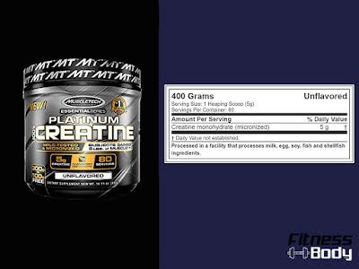 كرياتين بلاتينيوم فوائد , مكونات ,أضرار , سعر Platinum MuscleTech