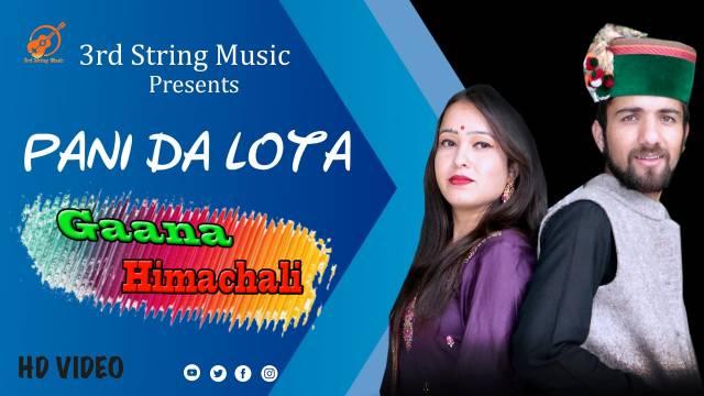 Pani Da Lota Song mp3 Download - Sandeep Kapoor
