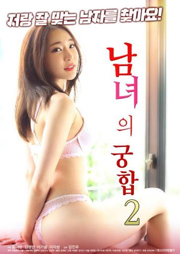 Marital Harmony of Man and Woman 2 Full Korean Adult 18+ Movie Online