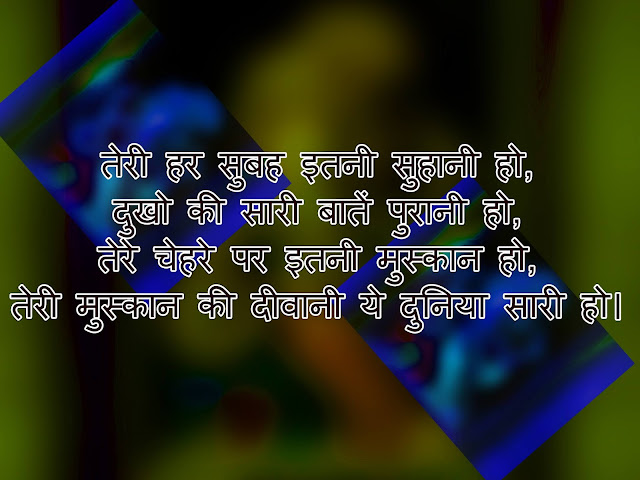 motivational hindi thoughts for success