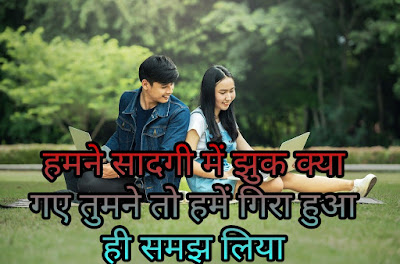 #attitudeshayari