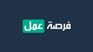 خريج محاسبة ومشرف اداري
