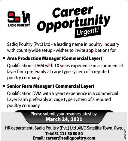 Sadiq Poultry Private Limited Latest Jobs For Senior Farm Manager & Area Production Manager