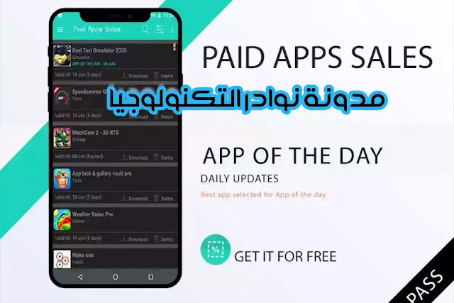 .  Paid Apps Free