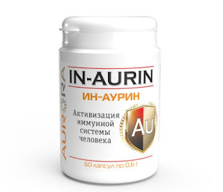 In-Aurin (Ин-Аурин).jpg