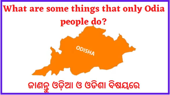 What are some things that only odia people do