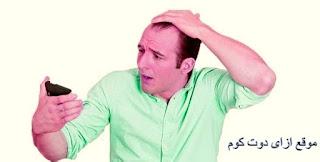 اسباب تساقط الشعر عند الرجال