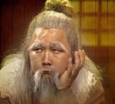 Ciu Pek Tong