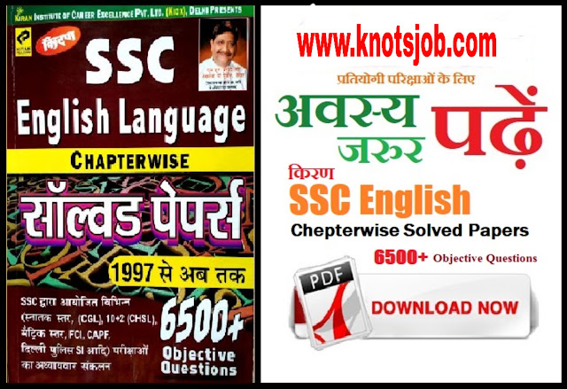 Kiran SSC English Language Chapterwise Solved Papers Pdf
