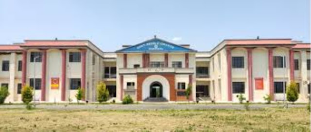 Govt College In Nowshera KPK 2021