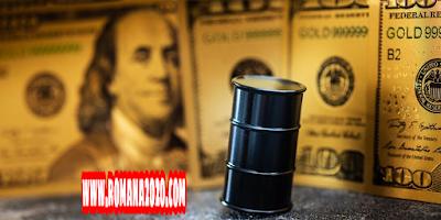 أخبار السعودية كيف يمكن قراءة توقعات أسعار النفط اليوم في ظل التطورات الحالية؟