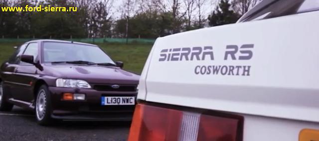 Вернитесь в прошлое с невероятным Ford Sierra RS и Escort Cosworth