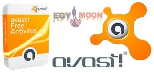 Avast Antivirus  برنامج مكافحة فيروسات فعال وشامل.