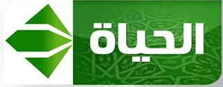 تردد قناة الحياة والناس 2017 علي النايل سات