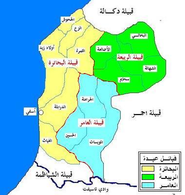 كتاب قبائل المغرب