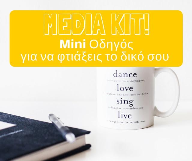 media kit for bloggers