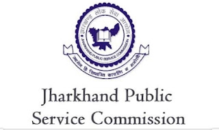 Jharkhand public service commission Ranchi 2020