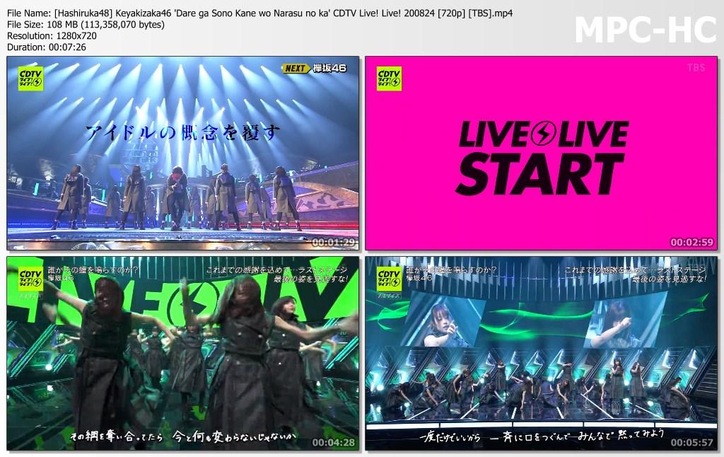 Keyakizaka46 – Dare ga Sono Kane wo Narasu no ka? @CDTV Live! Live! 200824 (TBS)