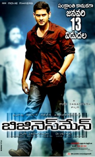 Businessman Poster (2012)