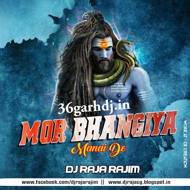 Mor Bhangiya Ke Manaai de dj Raja Rajim 2K18