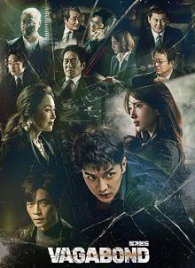 Sinopsis pemain genre Drama Vagabond (2019)